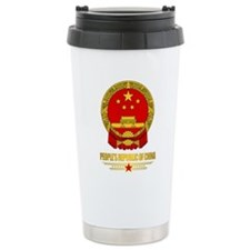 China COA Travel Mug