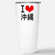 Cool Okinawa Travel Mug