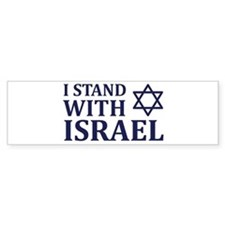 I Stand with Israel Car Sticker