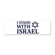 I Stand with Israel Car Magnet 10 x 3