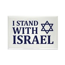 I Stand with Israel Rectangle Magnet (10 pack)