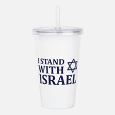 I Stand with Israel Acrylic Double-wall Tumbler