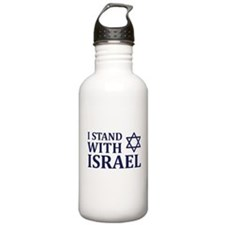 I Stand with Israel Water Bottle