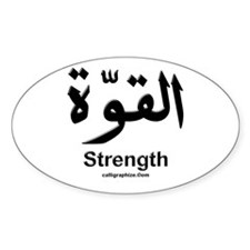 Strength Arabic Calligraphy Oval Decal