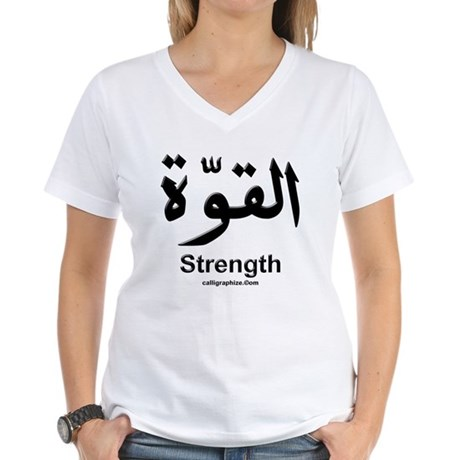Strength arabic calligraphy women 39 s v neck t shirt Arabic calligraphy shirt