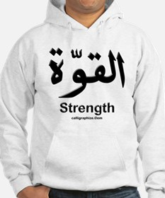 Strength Arabic Calligraphy Hoodie