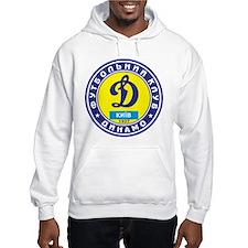 Dynamo Kyiv Hoodie
