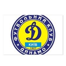 Dynamo Kyiv Postcards (Package of 8)