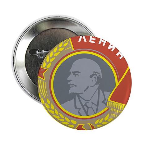 V Lenin Button