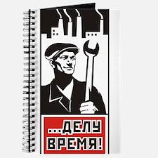 Workers Unite! Journal