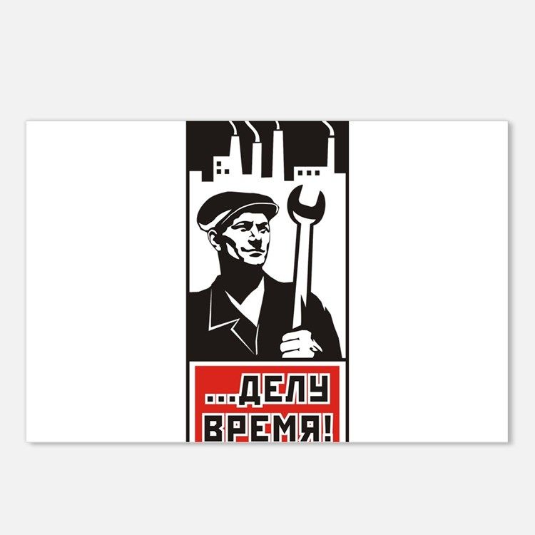 Workers Unite! Postcards (Package of 8)