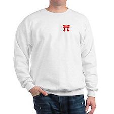187th Infantry Regiment (Torr Sweatshirt