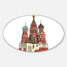 St. Basil Oval Decal