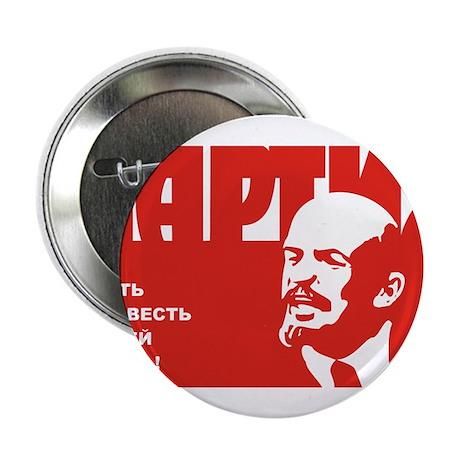 "Partiya Plakat 2.25"" Button (100 pack)"