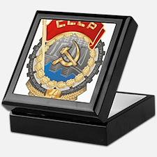CCCP Orden Keepsake Box