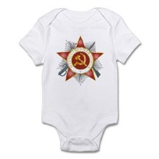 Otechestvenaya Infant Bodysuit
