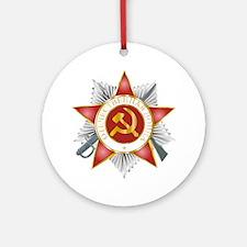 Otechestvenaya Ornament (Round)