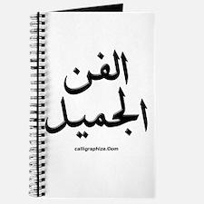 Beautiful Art Arabic Calligraphy Journal