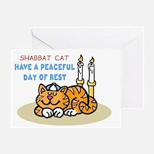 Cute Shabbat shalom Greeting Card