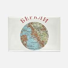 Soviet map of Berkeley Magnets