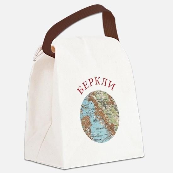 Soviet map of Berkeley Canvas Lunch Bag