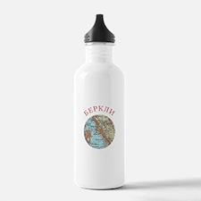 Soviet map of Berkeley Water Bottle
