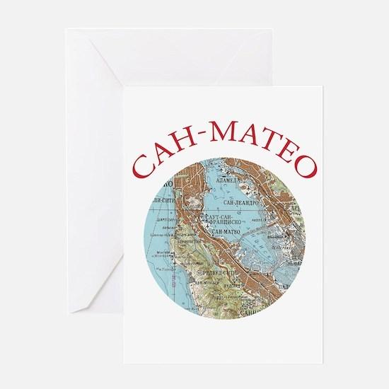 Soviet Map of San Mateo Greeting Cards