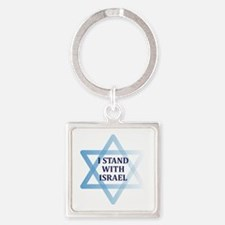 I Stand with Israel Keychains