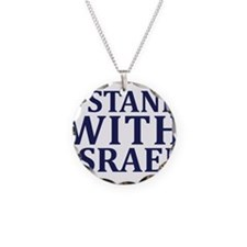 I Stand with Israel - Logo Necklace