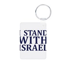 I Stand with Israel - Logo Keychains