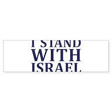 I Stand with Israel - Logo Bumper Bumper Sticker