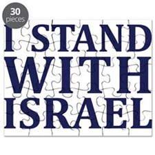 I Stand with Israel - Logo Puzzle