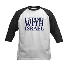 I Stand with Israel - Logo Baseball Jersey