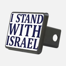 I Stand with Israel - Logo Hitch Cover