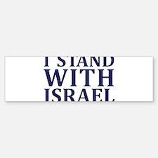 I Stand with Israel - Logo Bumper Bumper Bumper Sticker