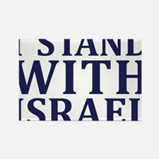 I Stand with Israel - Logo Magnets