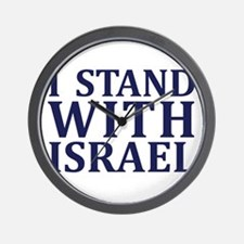 I Stand with Israel - Logo Wall Clock