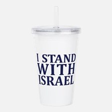 I Stand with Israel - Logo Acrylic Double-wall Tum