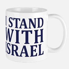 I Stand with Israel - Logo Mugs