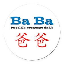 Ba Ba Round Car Magnet