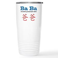 Ba Ba Travel Mug