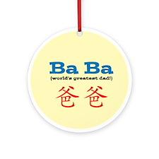 Ba Ba Ornament (Round)