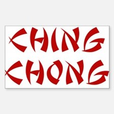 Ching Chong Rectangle Decal