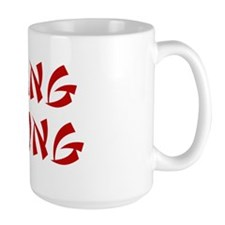 Ching Chong Large Tea Mug