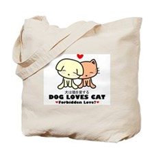 Dog Loves Cat Tote Bag