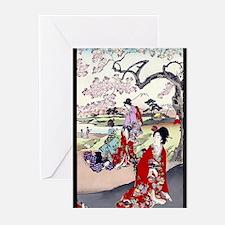Chikanobu Cherry Blossom Time Greeting Cards