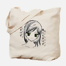 Anime girl 2 Tote Bag