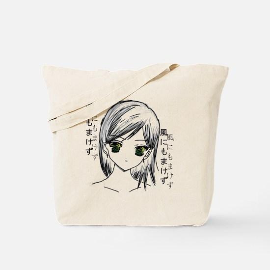 Anime girl 2 Tote Bag