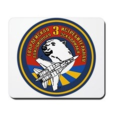 Su-27 Patches Mousepad