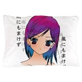 Anime Pillow Cases